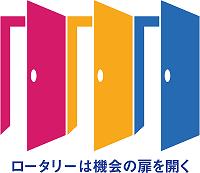 2020-21RIテーマ画像